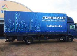 Реклама на грузовой машине
