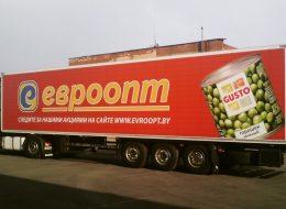Реклама на тенте грузовиков