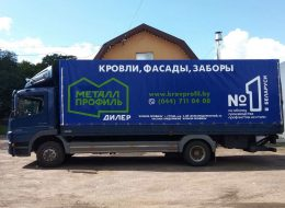 реклама на тенте грузовой машины